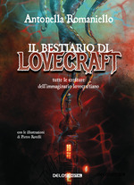 Il bestiario di Lovecraft