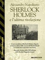 Sherlock Holmes e l'ultima rivelazione