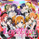 Weiss Schwarz - Booster Display: Love Live (20 Packs)